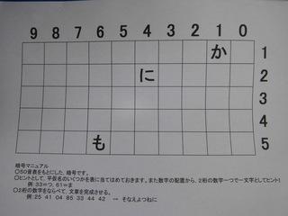 CIMG0924.JPG